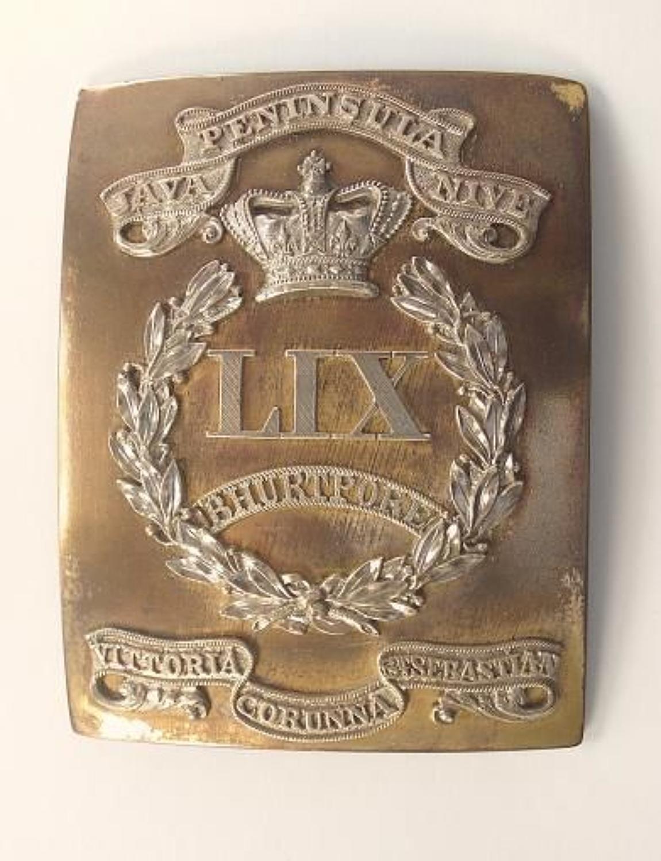 59th (2nd Notts) Regiment of Foot Officer's shoulder belt plate