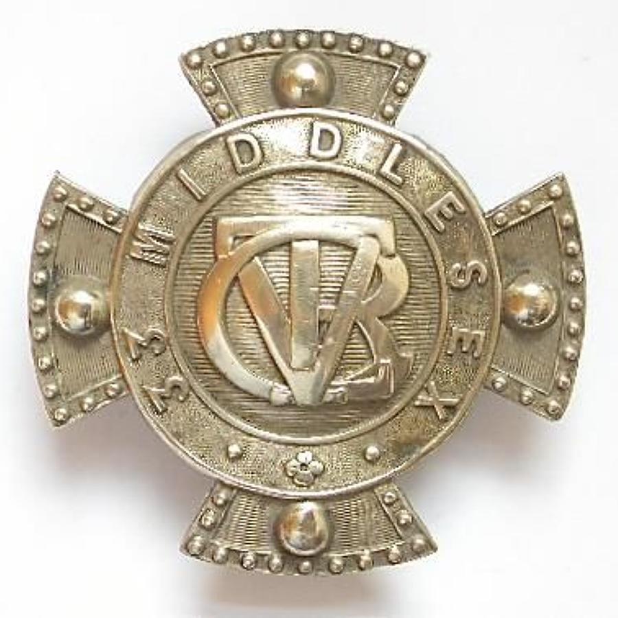 33rd (Tottenham & Edmonton) Middlesex RV Victorian pouch belt plate