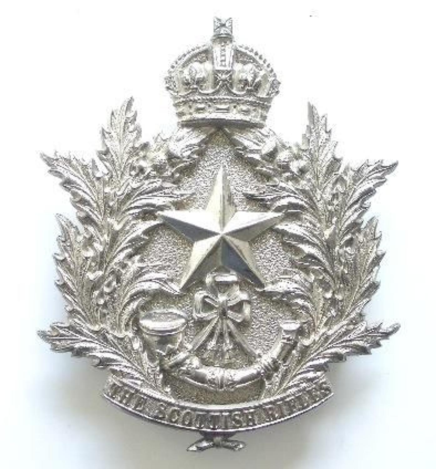 The Cameronians (Scottish Rifles) Officer's 1913 hallmarked silver p