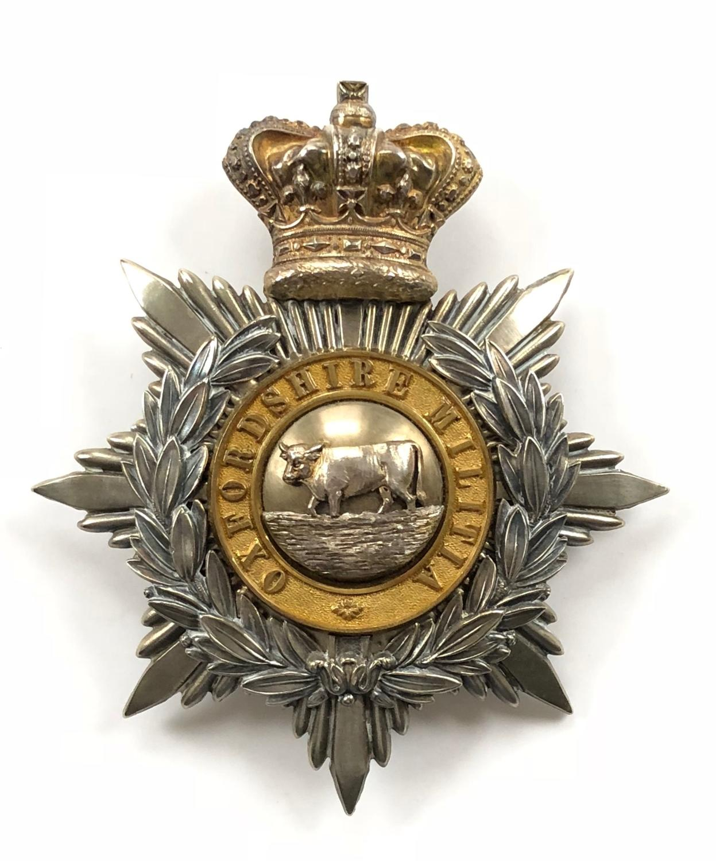 Oxfordshire Militia Victorian Officer's helmet plate circa 1878-81