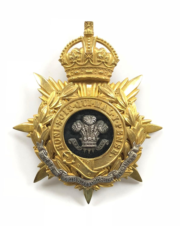 North Staffordshire Regiment Officer's helmet plate circa 1902-14