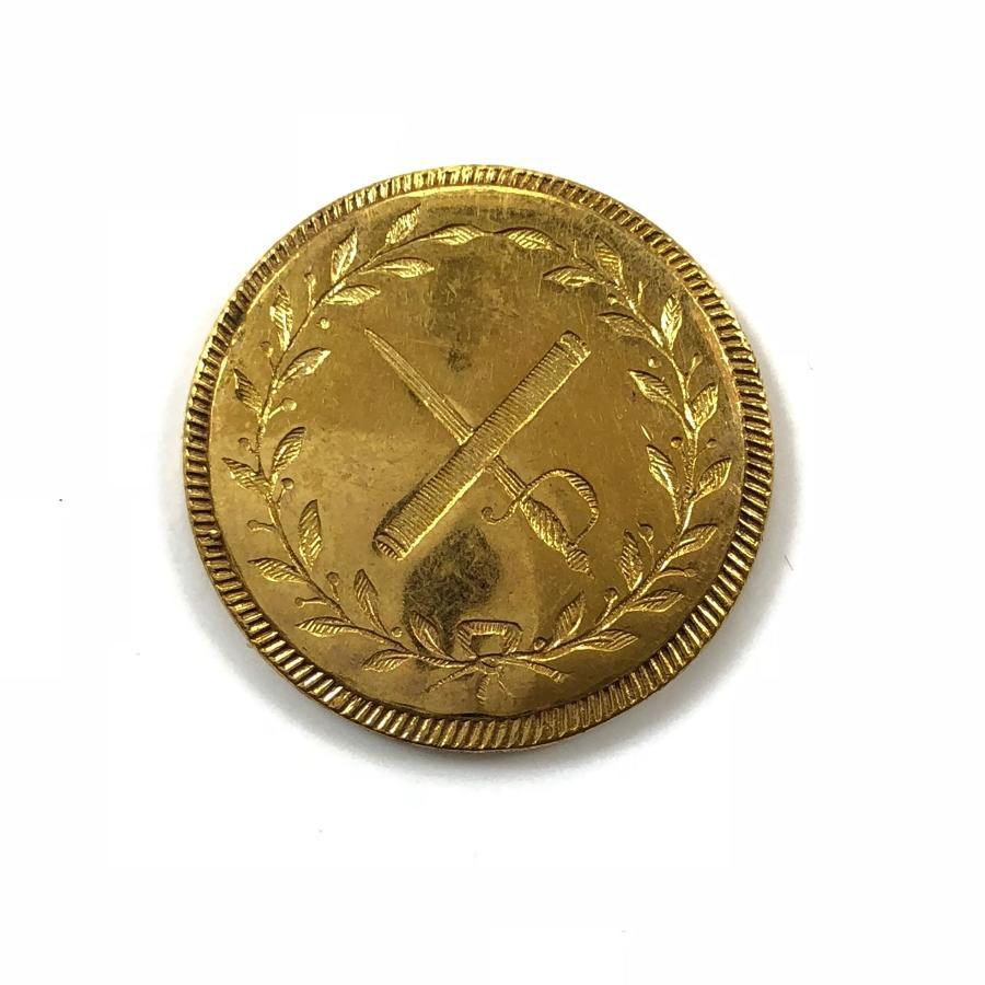 General's Georgian gilt coatee button circa 1797-1811.