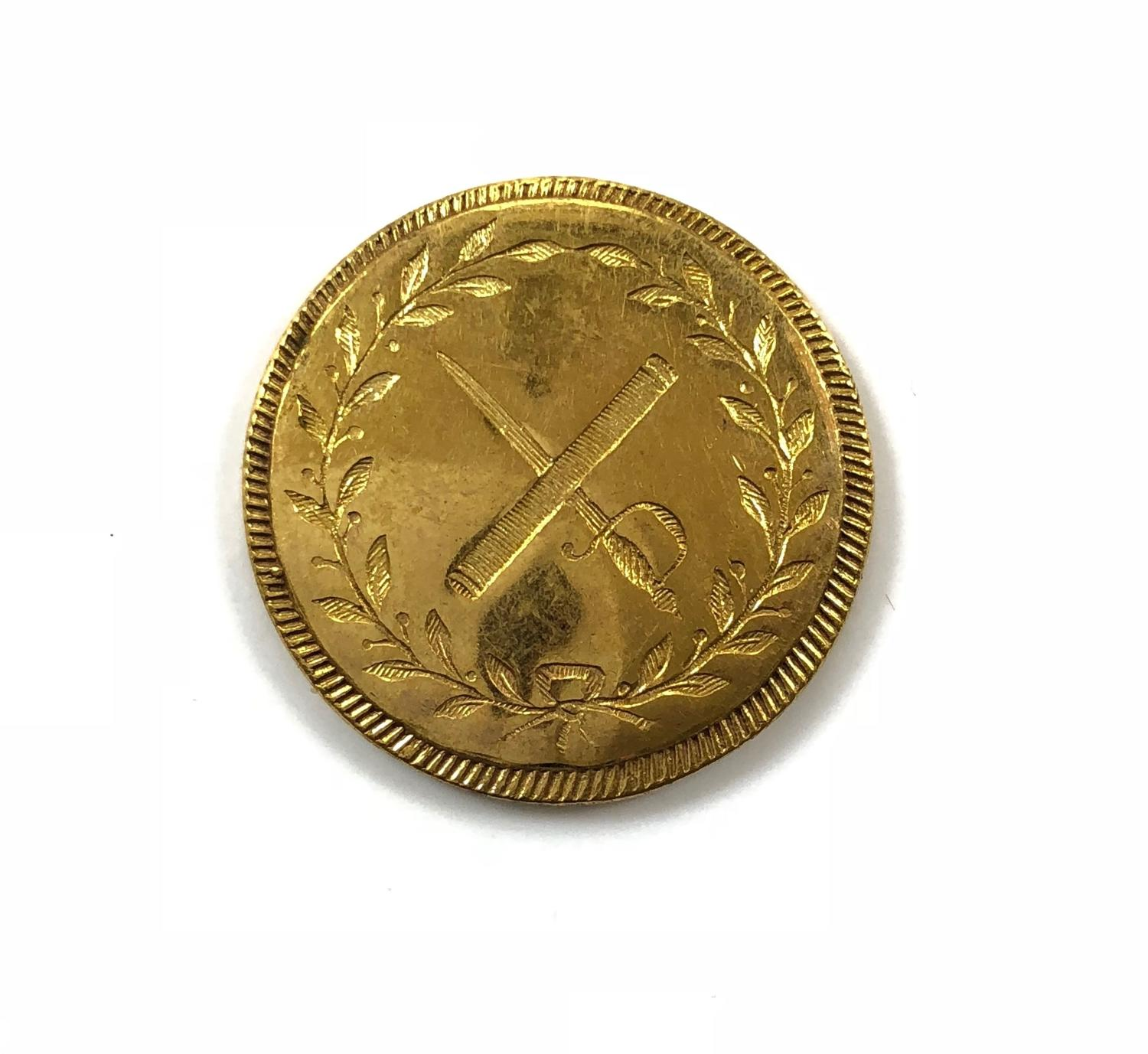General's Georgian gilt coatee button circa 1797-1811.