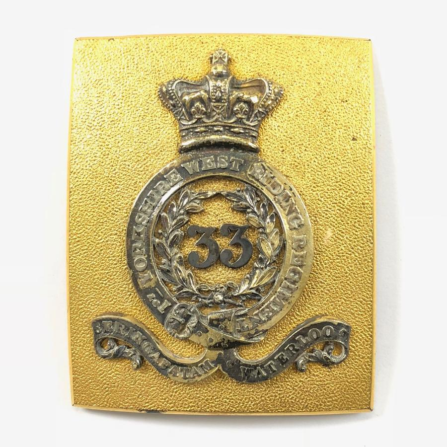 33rd Foot (1st Yorkshire, West Riding) Officer's shoulder belt plate