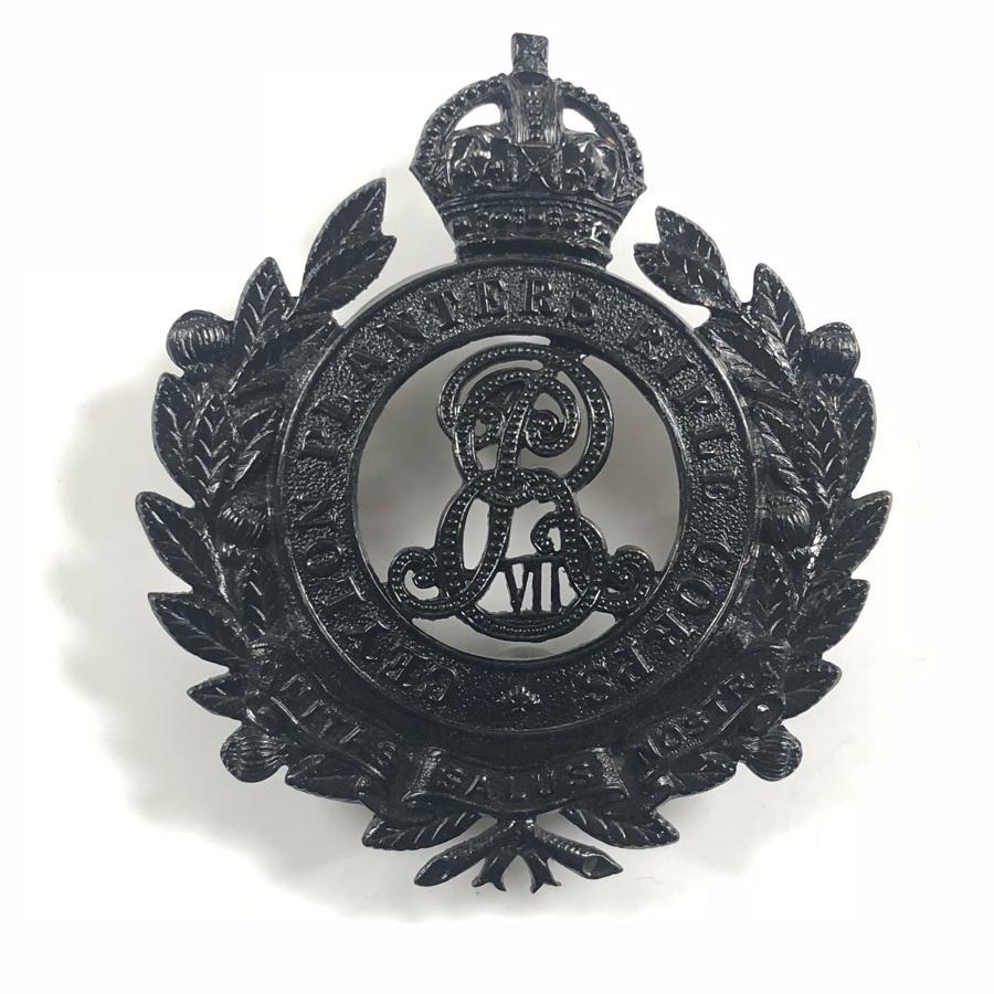 Ceylon Planters Rifle Corps Edwardian helmet plate