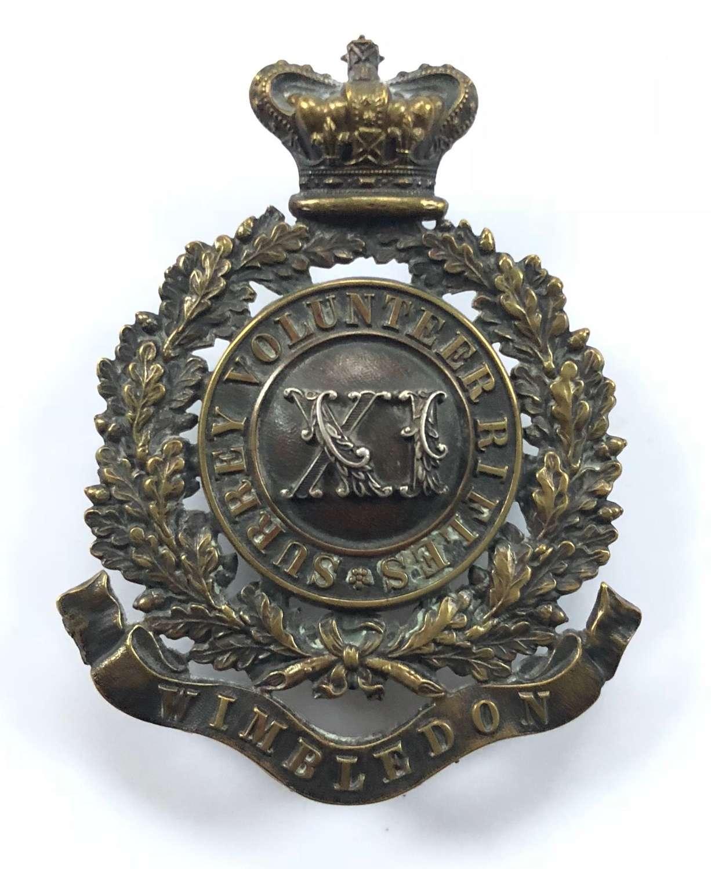 11th (Wimbledon) Surrey Vol Rifles Victorian Sgt's pouch belt plate