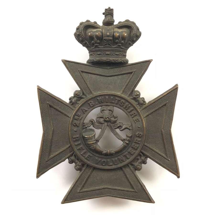 2nd Admin. Bn. Wiltshire Rifle Vols Victorian OR's helmet plate