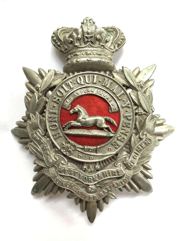 1st VB West Yorkshire Regiment Victorian Officer's helmet plate