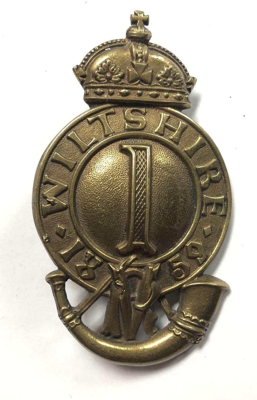 1st (Salisbury) Wiltshire Rifle Volunteers Victorian pouch belt plate