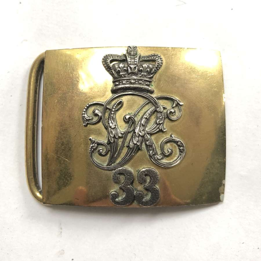 33rd Duke of Wellington's Regiment Field Officer's waist belt plat