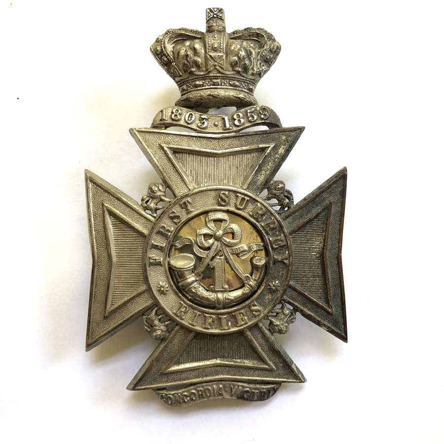 First Surrey Rifles Victorian Officer's pouch belt plate c1891-1901