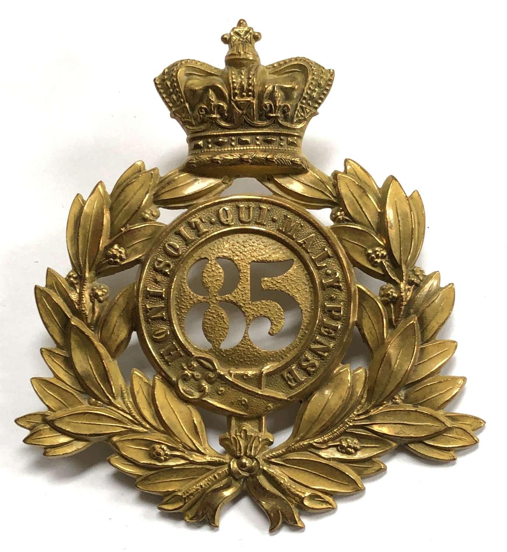 85th (King's Light Infantry) Regt Officer's shako plate C1869-78