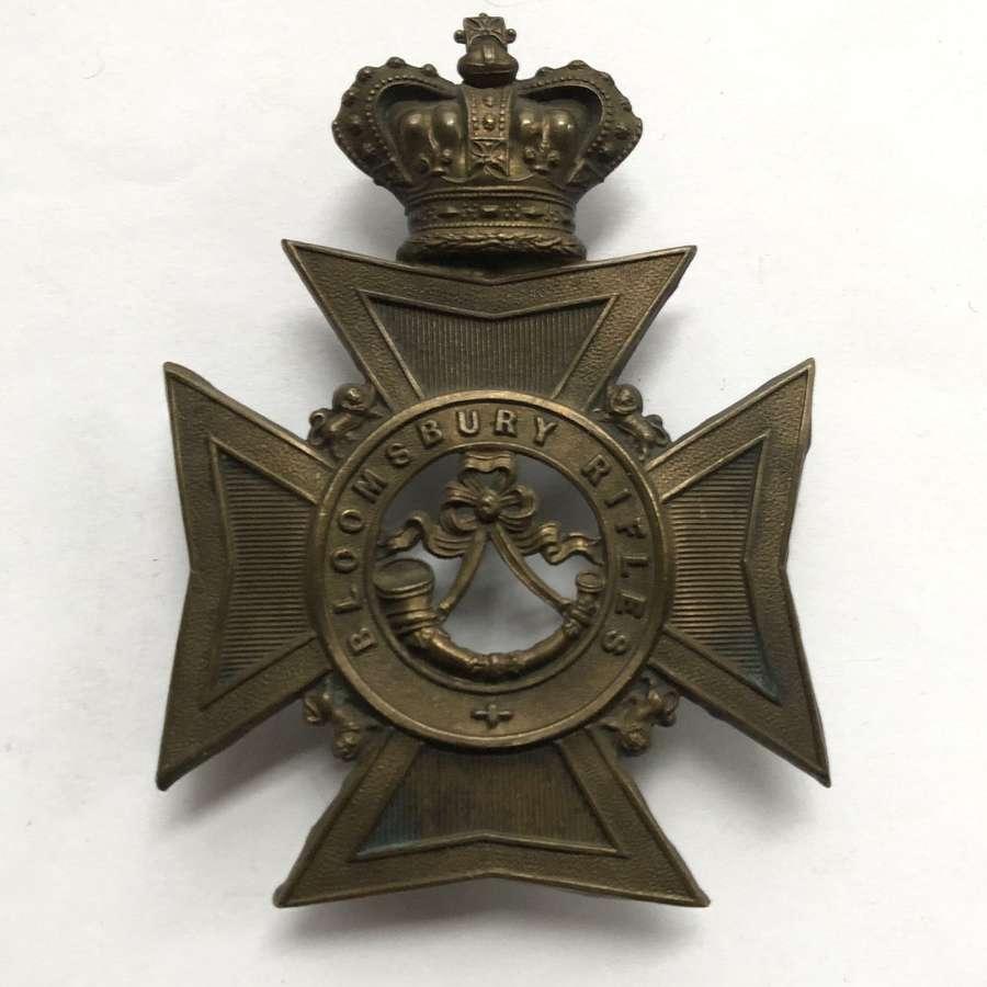Bloomsbury Rifles Victorian OR's helmet plate.