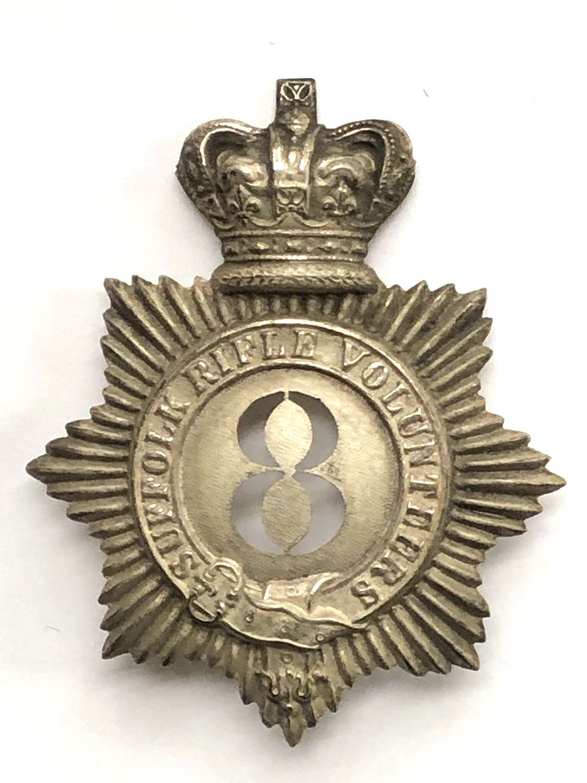 8th (Saxmundham) Suffolk Rifle Volunteers Officer's plate c 1861-69